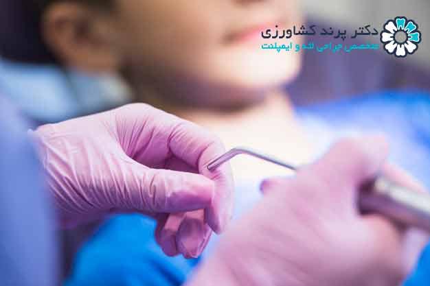 بهترین متخصص دندانپزشک در تهران